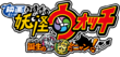 Yo-Kai Watch M01 logo