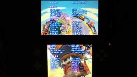 妖怪ウォッチ3 スシ テンプラ ED曲【エンディング】
