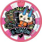 B-Komasan