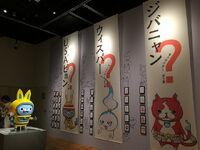 YWTokyoMuseum2016Exhibition