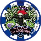 Dr. Kagemura Dream Medal