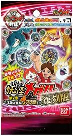Yo-kai Medal Revived Chapter 2