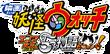M02 Japanese logo