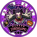 Arachnia Dream Medal