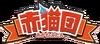 YWB RCT Banner