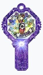 Lord EnmaArk (Shining) (L)