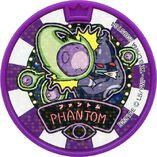 Phantom (Hagure)