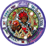 Solar Enma T Medal