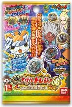 Yo-kai Medal Treasure Vol. 6