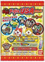 Yo-kai Medal USA Ramune