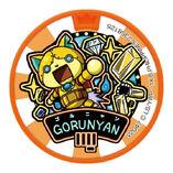 Goldenyan DM