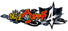 YokaiWatch4JapaneseLogo
