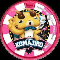 Komajiro (3D Version)