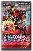 Yo-Kai Medal New Heroes!
