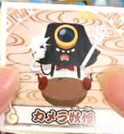 Camera Yo-kai