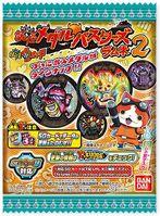 Yo-kai Medal Busters Ramune Vol. 2