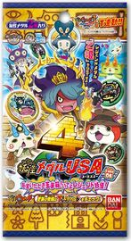 Yo-kai Medal USA Case 4