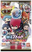 Yo-kai Y Medal EX01 Game and Waiwai Super Interlocking