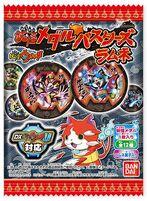 Yo-kai Medal Busters Ramune Vol. 1