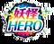 Yokai hero rank