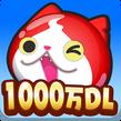 PuniPuni 10mil icon