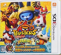 Busters gettogumi boxart