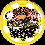 Master Oden