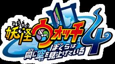 Yo-kai Watch 4 New Logo