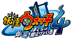Yo-kai Watch 4 New Logo