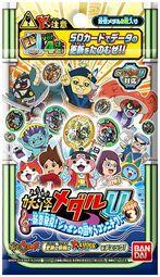 Yo-kai Medal U Stage 3