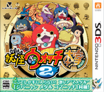 Yo-kai Watch Ganso cover