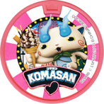 Komasan (M03 ver.)