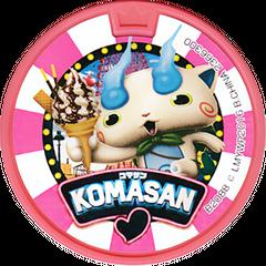|Komasan (3D Version)
