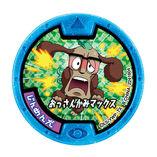 Jinmenken Soultimate Yo-kai Medal