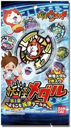 Yo-kai Medal Chapter 1