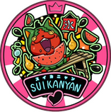 Watermelnyan Dream Medal