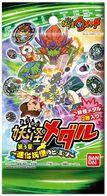 Yo-kai Medal Chapter 3