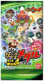 Yo-kai Medal Chapter 3