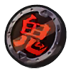 Demonic Coin