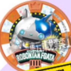 Robonyan F (3D Version)