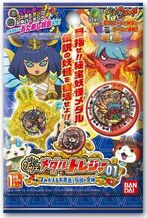 Yo-kai Medal Treasure Vol. 1