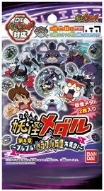 Yo-kai Medal Chapter 4