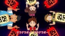 【妖怪ウォッチ公式】オープニング第2弾 「祭り囃子でゲラゲラポー」【妖Tube】