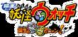 M01 Japanese logo