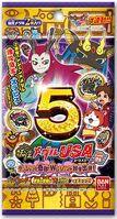 Yo-kai Medal USA Case 5
