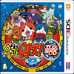 Yo-kai Watch 2 Shin-uchi (South Korea) cover