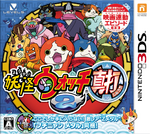 Yo-kai Watch Shin-uchi cover