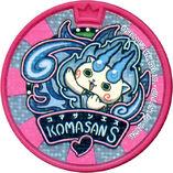 Komasan S DM