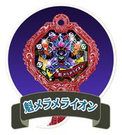 SakigakeMerameraion ShadowsideArk