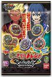 Yo-kai Medal Treasure Shadowside